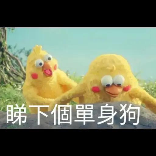 Docomo chicken - Sticker 24