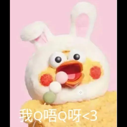 Docomo chicken - Sticker 29