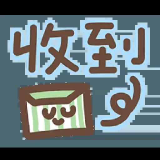 Phrases - Sticker 7