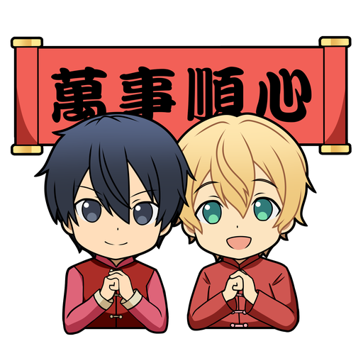 刀劍神域 新年快樂 - Sticker 7