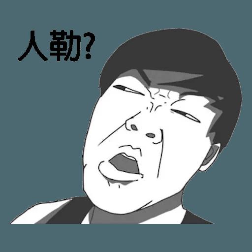On9jai - Sticker 2