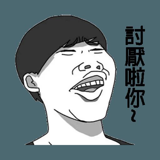 On9jai - Sticker 11