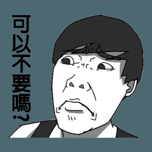 On9jai - Sticker 4