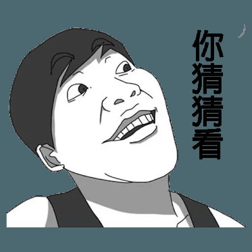 On9jai - Sticker 5