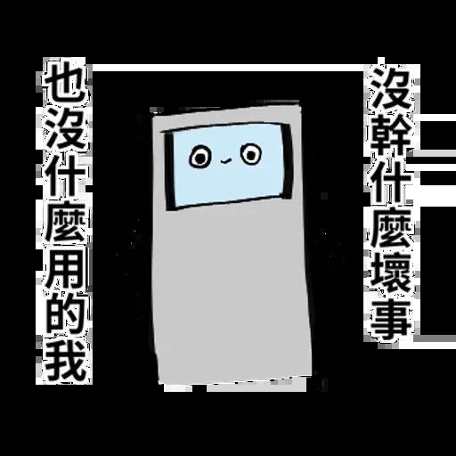 ATM1 - Sticker 23