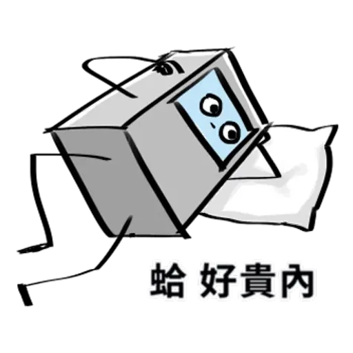 ATM1 - Sticker 7