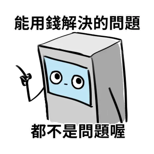 ATM1 - Sticker 14