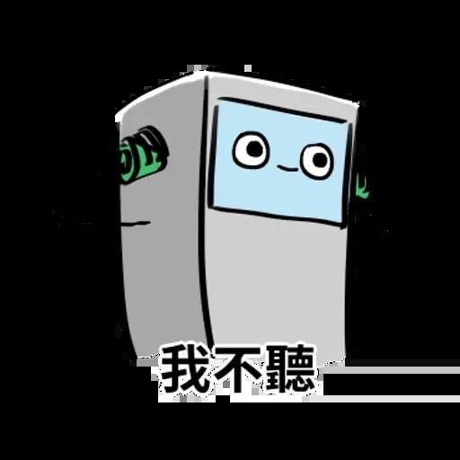 ATM1 - Sticker 13