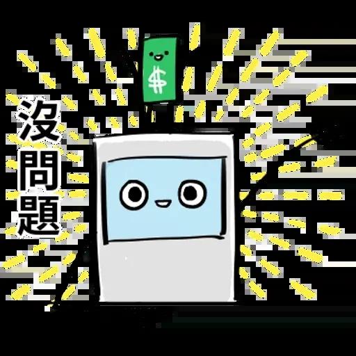 ATM1 - Tray Sticker
