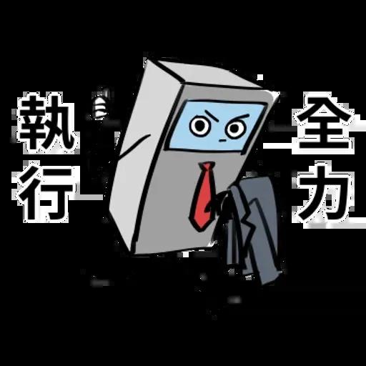 ATM1 - Sticker 2