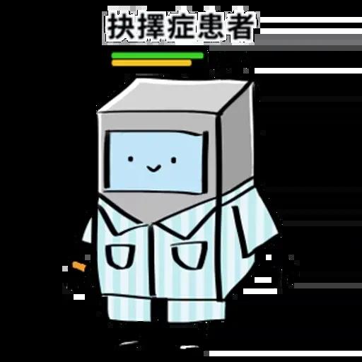 ATM1 - Sticker 25