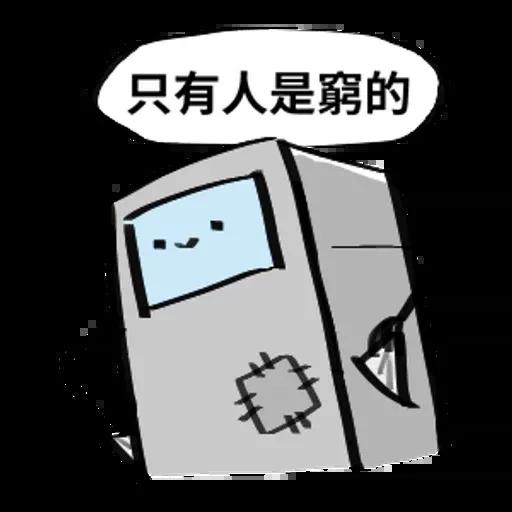 ATM1 - Sticker 19