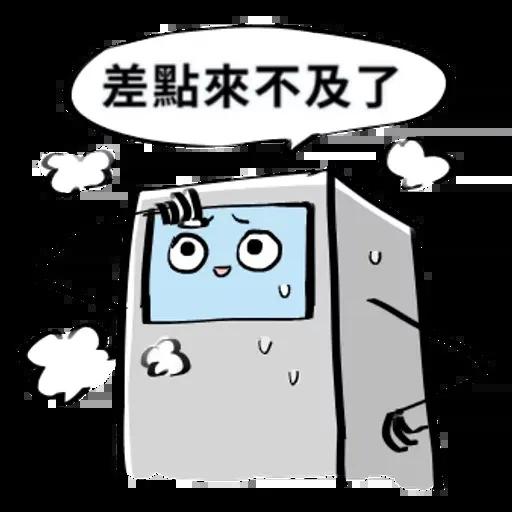 ATM1 - Sticker 4
