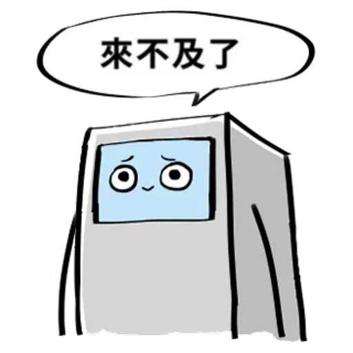 ATM1 - Sticker 5