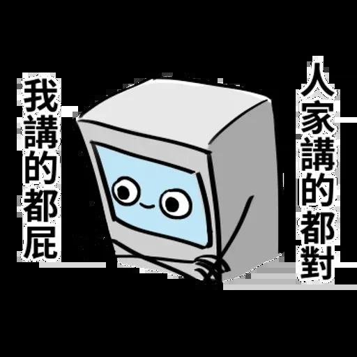 ATM1 - Sticker 29