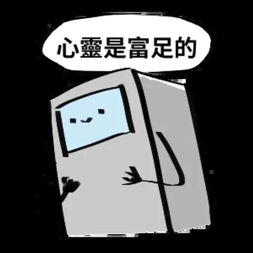 ATM1 - Sticker 20