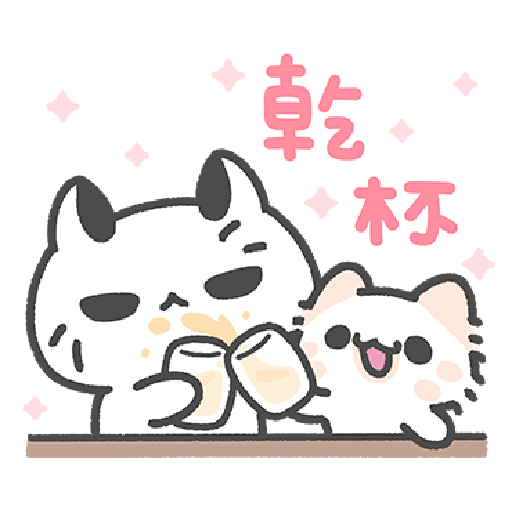 Akunya and Maonya's You can do it! 2 - Sticker 6