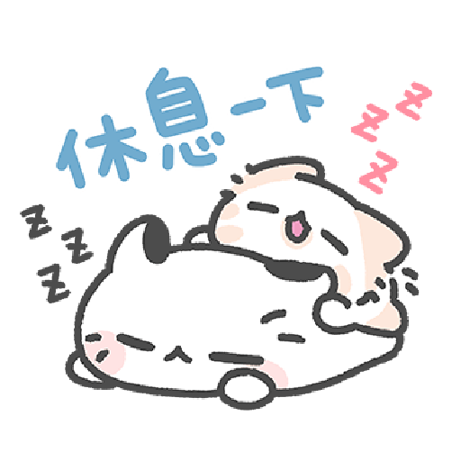 Akunya and Maonya's You can do it! 2 - Sticker 9