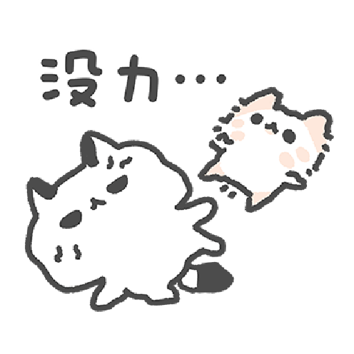 Akunya and Maonya's You can do it! 2 - Sticker 20