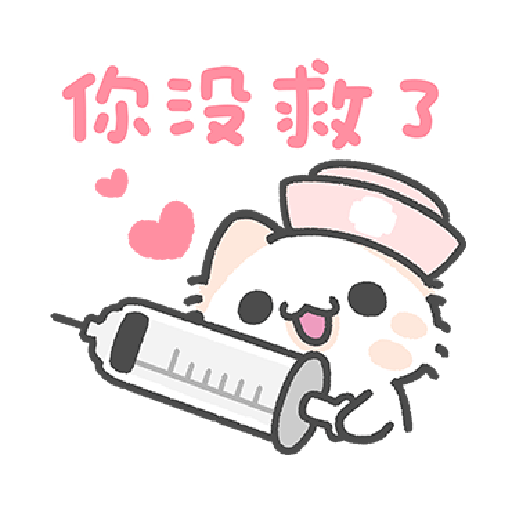 Akunya and Maonya's You can do it! 2 - Sticker 3