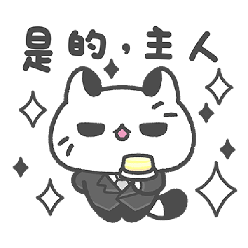 Akunya and Maonya's You can do it! 2 - Sticker 1