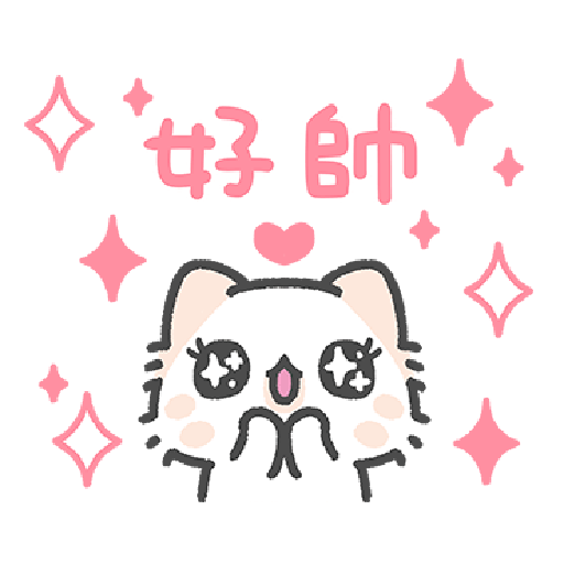 Akunya and Maonya's You can do it! 2 - Sticker 19