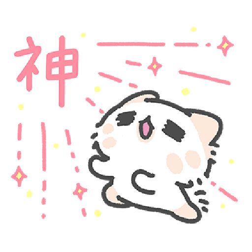 Akunya and Maonya's You can do it! 2 - Sticker 14
