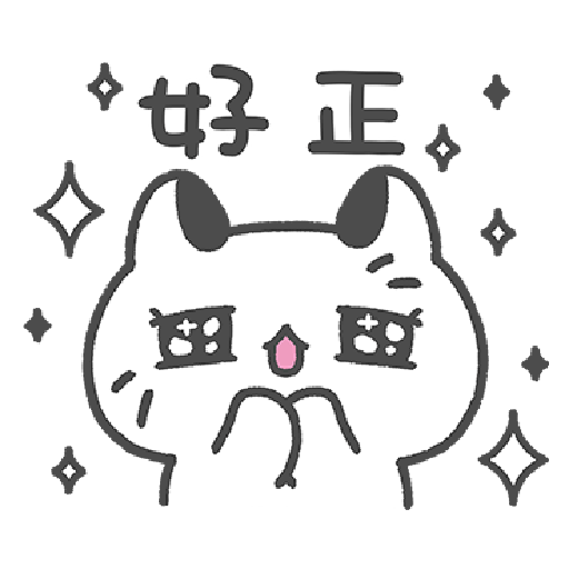 Akunya and Maonya's You can do it! 2 - Sticker 8