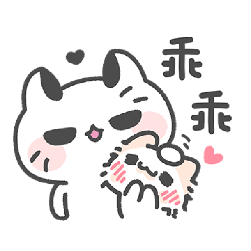 Akunya and Maonya's You can do it! 2 - Sticker 12