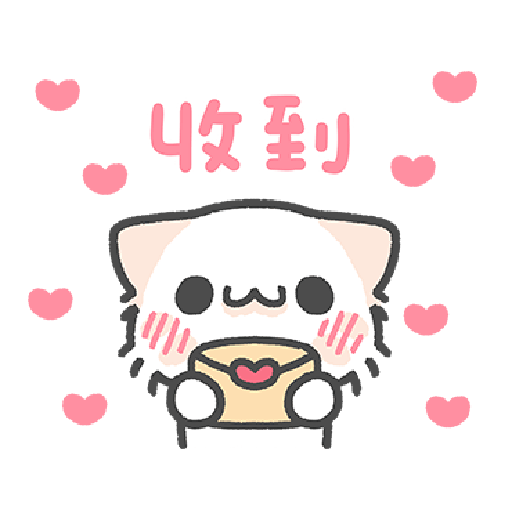 Akunya and Maonya's You can do it! 2 - Sticker 15