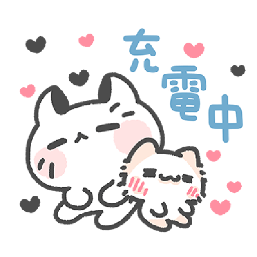 Akunya and Maonya's You can do it! 2 - Sticker 16