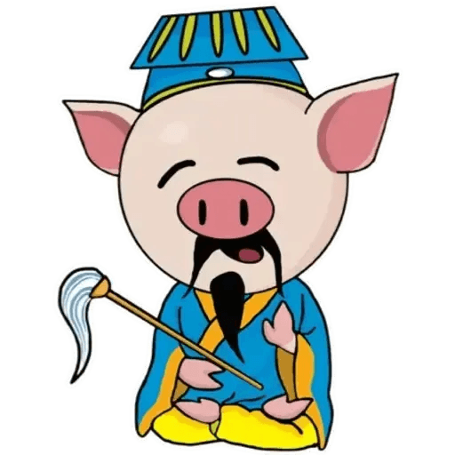 十八區連豬 - Sticker 3