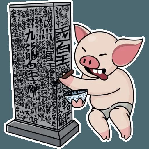 十八區連豬 - Sticker 8