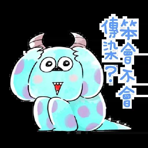 Mon - Sticker 14