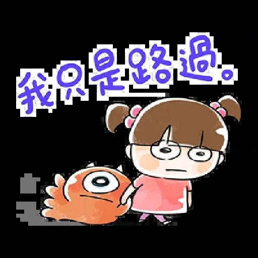 Mon - Sticker 1