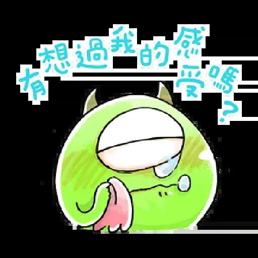 Mon - Sticker 2