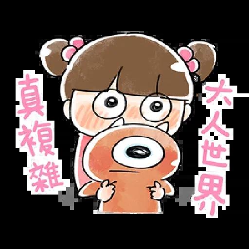 Mon - Sticker 3