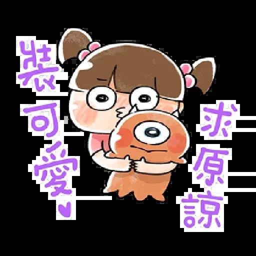 Mon - Sticker 9