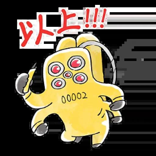 Mon - Sticker 13