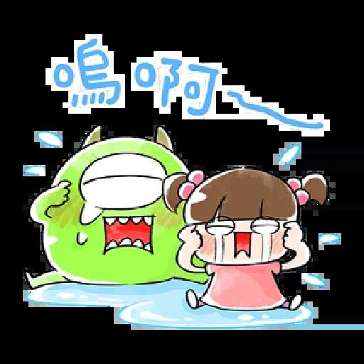 Mon - Sticker 10
