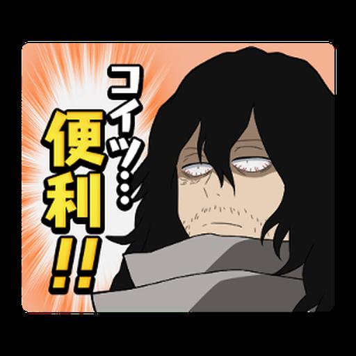 Boku no Hero Academia #3 - Sticker 16