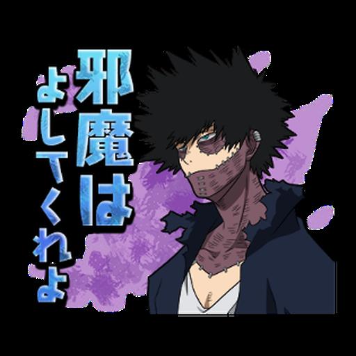 Boku no Hero Academia #3 - Sticker 21