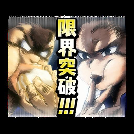 Boku no Hero Academia #3 - Sticker 18