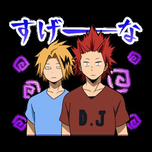 Boku no Hero Academia #3 - Sticker 8