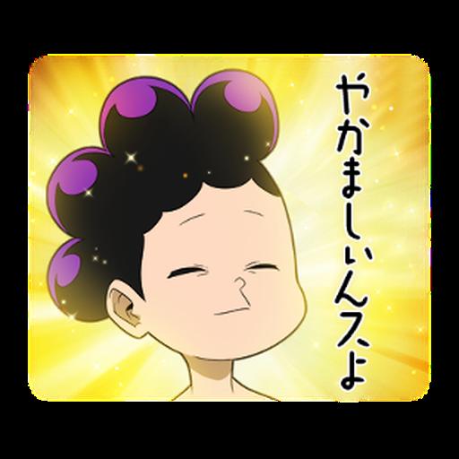 Boku no Hero Academia #3 - Sticker 10