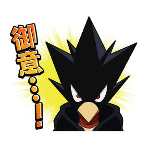 Boku no Hero Academia #3 - Sticker 12