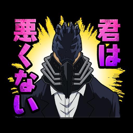 Boku no Hero Academia #3 - Sticker 24