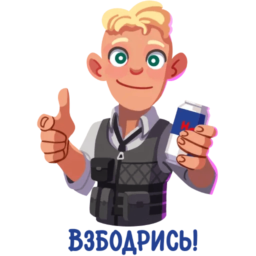 PUBG by narendra - Sticker 1