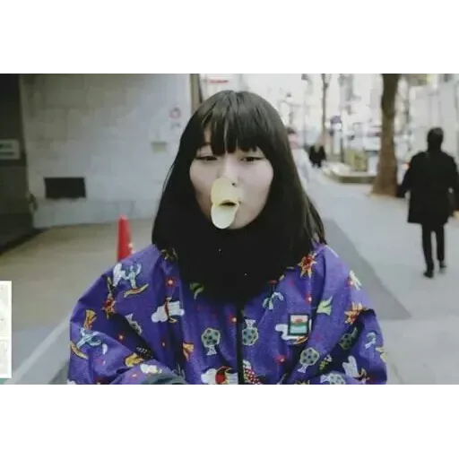 Sayuri - Sticker 17