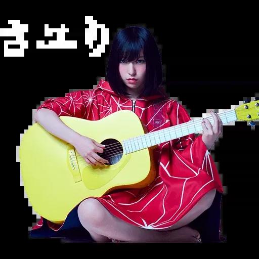 Sayuri - Sticker 14